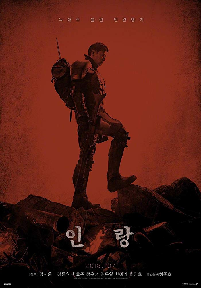 Illang: The Wolf Brigade (2018) [Korean]