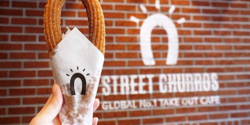 Street Churros Taiwan 韓國超人氣排隊吉拿圈/台灣限定版下午茶甜點/台北大安區捷運國父紀念館站(旗艦店)