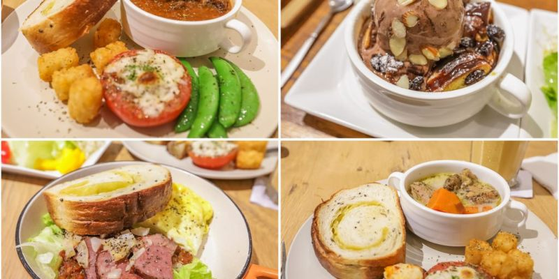 台北信義早午餐.羊果 平價好吃的溫馨早午餐/捷運永春站、市政府站(菜單)