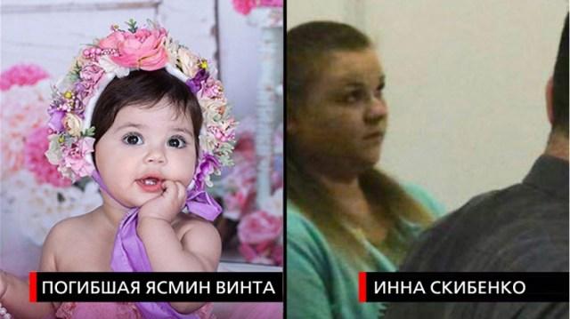 В Израиле вынесли приговор украинке, убившей ребенка в детском саду