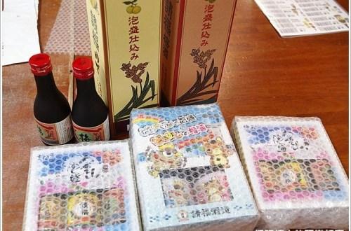 【石垣島必買】請福酒造所 柚子酒X梅酒 便宜又好喝!女孩兒的最愛!