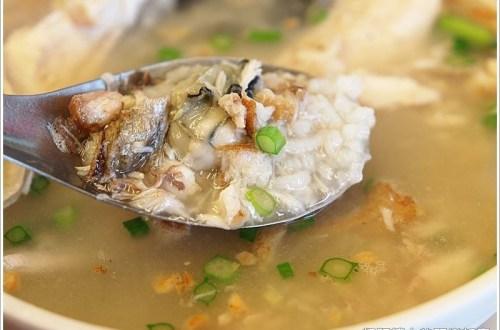 【台南中西】阿堂鹹粥 台南最夯的排隊早餐