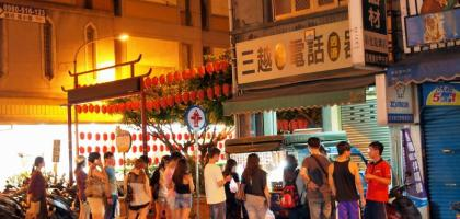 【彰化美食】宵夜場的排隊燉湯 隱藏版蘿蔔糕甘願讓人苦等半小時!
