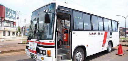 【日本旅行】在日本如何搭公車?