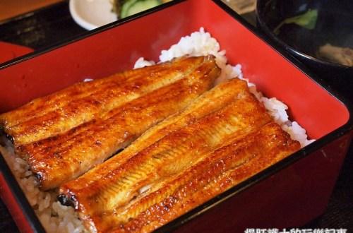 【東京美食】東京駒形前川鰻魚飯 在東京晴空塔內的200年鰻魚飯