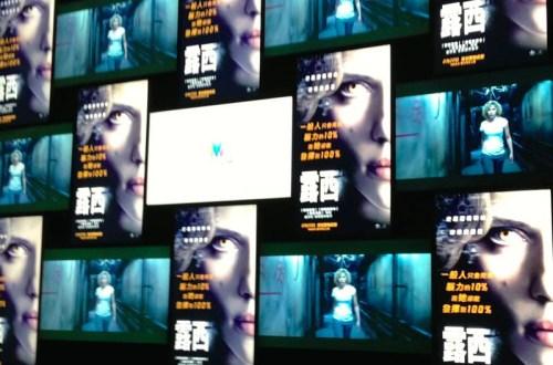 LUCY:如果你認為我可以行銷台灣 那可真是想太多了!