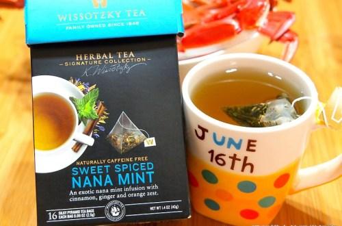 來自以色列的Wissotzky tea 青箭口味藥草茶