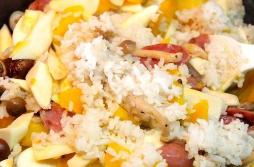 【荷蘭鍋】秋之美味。黃金美人栗香炊飯