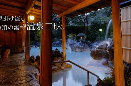 【鹿兒島住宿】霧島國際飯店 擁有露天檜木風呂、岩盤浴、泥巴浴,評選第一的超優質溫泉飯店。
