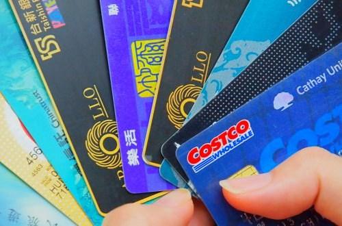 出國旅遊必備的信用卡總整理
