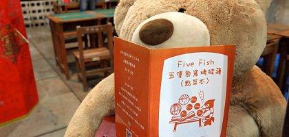 【宜蘭】Five Fish Pizza 五隻魚窯烤Pizza 提供兒童繪畫教學及遊戲區的親子餐廳