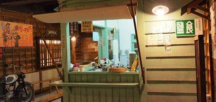 【宜蘭】虎牌米粉觀光工廠 米粉吃到飽、手繪泡麵盒、70年代場景好好拍!