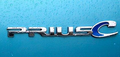 PRIUS c 油電混合車 千萬別買!買了會後悔