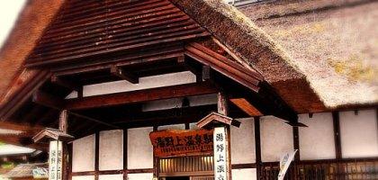 【福島】湯野上溫泉駅 擁有茅葺屋頂、戶外溫泉、室內地爐,通往大內宿的特色車站!
