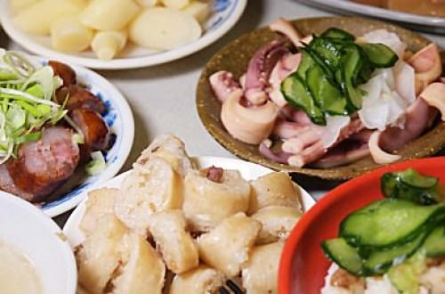 【彰化美食】原關帝廟前木樹大腸圈 彰化人的台式居酒屋