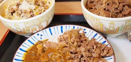 【台北捷運古亭站美食】すき家 Sukiya來自日本的平價牛丼及美味咖哩飯