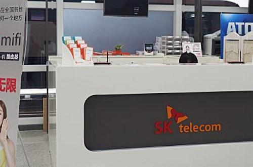 SK telecom 濟州島不限流量4G網路租借