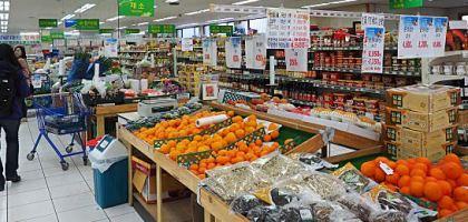 【濟州島】購物採買必逛的NH(Nong Hyup)농협금융及e mart
