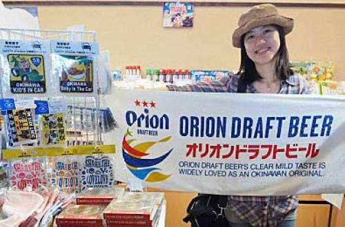 【沖繩】ORION啤酒名護觀光工廠 免費喝新鮮啤酒的好地方