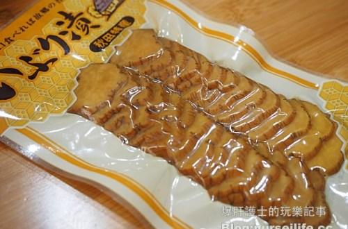 【秋田必買】秋田特產いぶり漬 煙燻蘿蔔 全日本只有秋田有!