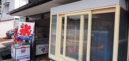 【秋田美食】信田商店 角館在地日本人才知道的隱藏版冰店
