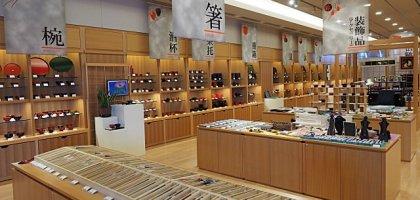 【秋田旅遊】川連漆器傳統工藝館  秋田必買的伴手禮之一