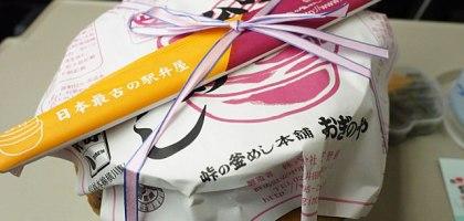 【群馬美食】橫川站峠の釜めし 日本得到金賞獎的釜飯便當
