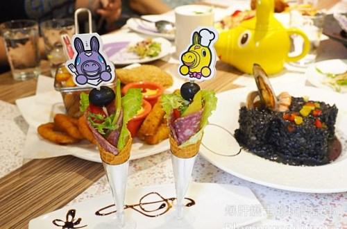 【台北美食】Caffe' Rody 台北東區全球第一間跳跳馬主題餐廳 適合親子前來,超療癒!