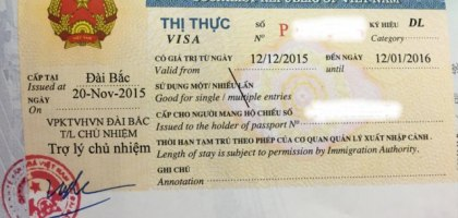【越南旅遊】越南簽證自己辦 超簡單!