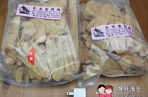 【宜蘭美食】東南蜜餞舖 小資族必買的超便宜、超大包爆炸好吃NG牛舌餅!