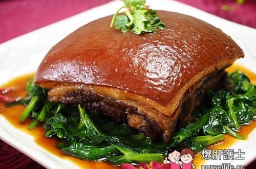 【年菜推薦】狄咖私廚年菜 家常口味無添加好健康
