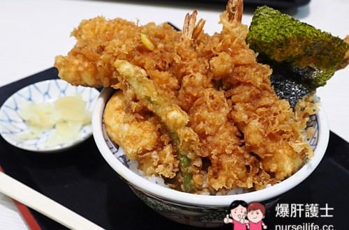 【東京美食】金子半之助 江戶前天丼好威 免排隊更開心!