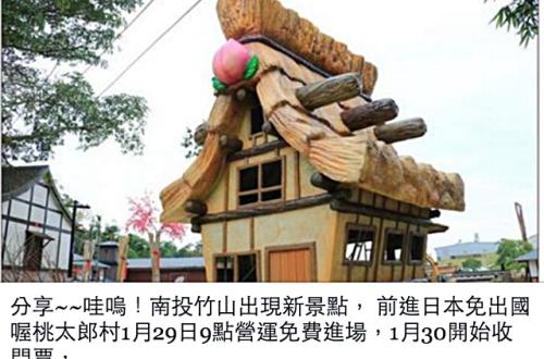 台灣的文化與專業在哪裡?