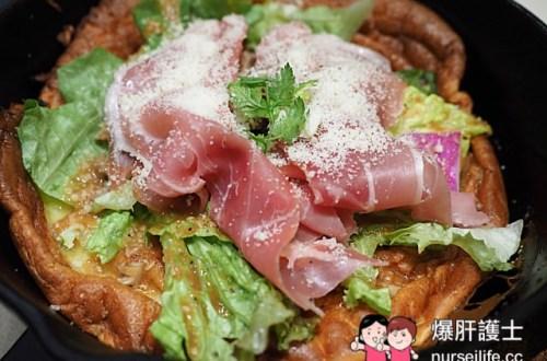 日本、神奈川|川崎 ROSIE'S CAFE 特色鐵鍋鬆餅值得一嘗