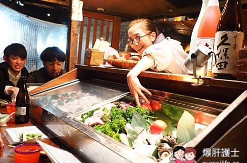 【福岡美食】博多中洲屋台 感受福岡的夜市路邊攤文化