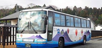 【九州交通】九州高速巴士訂票教學 教你如何從熊本阿蘇、黑川溫泉到由布院