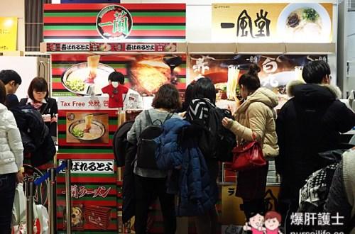 福岡機場 一樓有販賣熱門電器免稅的7-11,入關有一蘭、一風堂、酒類、零食超多的免稅店,超好逛!