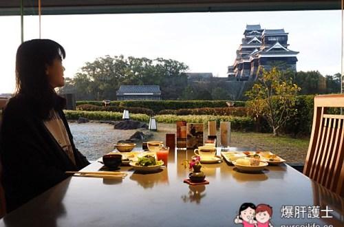 【熊本住宿】從房間就能看到熊本城的飯店 KKR Hotel 熊本