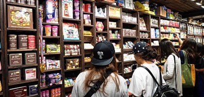 【香港中環】Mr. Simms Olde Sweet Shoppe  螞蟻必逛的英國傳統糖果店 !
