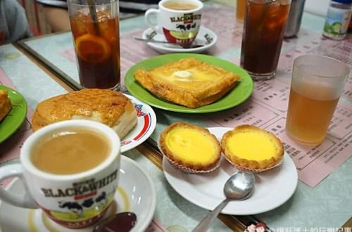 香港、西環|祥香茶餐廳 Cheung Heung Tea Restaurant