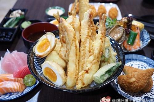 台北、士林|天母忠誠路 多摩食堂 大人氣排隊平價日式料理