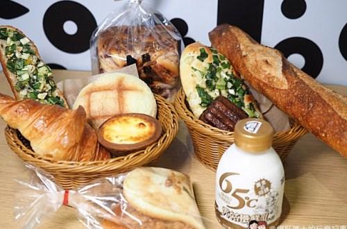 台北、大同|圓山捷運站美食 麵粉和言 以麵包為主的咖啡廳