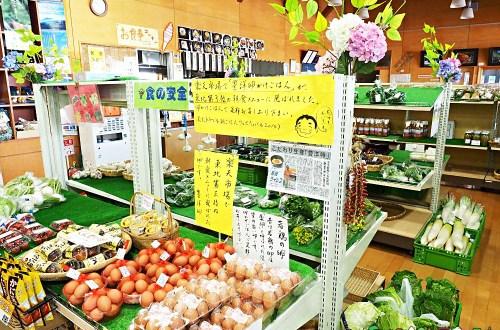 日本、岩手|松尾八幡平物產館