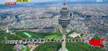 韓國、大邱|RunningMan也造訪的E world+83 Tower 大邱市區內的夜景區