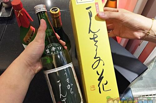 日本清酒|秋田金賞酒 まんさくの花 季節限定純米酒