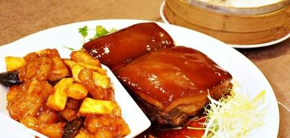 上海鄉村|經典菜色不論宴客、尾牙、忘年會,都超適合!