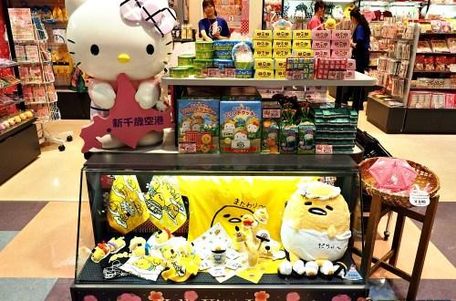 札幌新千歲機場|Hello Kitty 快樂飛行公園.療癒限定商品讓荷包心碎