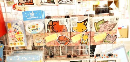 北海道郵局限定明信片