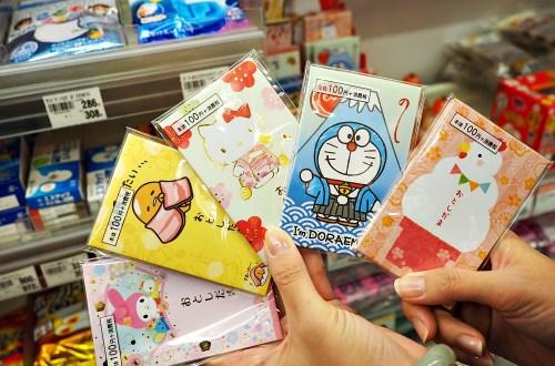 北海道限定|便利商店販售的明信片與紅包袋.順便來個哈密瓜冰