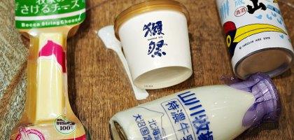 獺祭清酒冰淇淋 別懷疑,就藏身在JR函館站中…